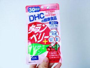 膀胱炎になったので2年間DHCクランベリーサプリメントを飲んでみた