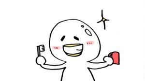 電動歯ブラシを使い始めたら歯が白くなった話【1万円以下の安い電動歯ブラシでOK】